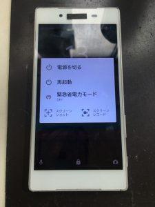 file_001