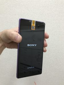 IMG_1879-e1500538959356-225x300 Xperia Z3 画面・液晶 修理です。