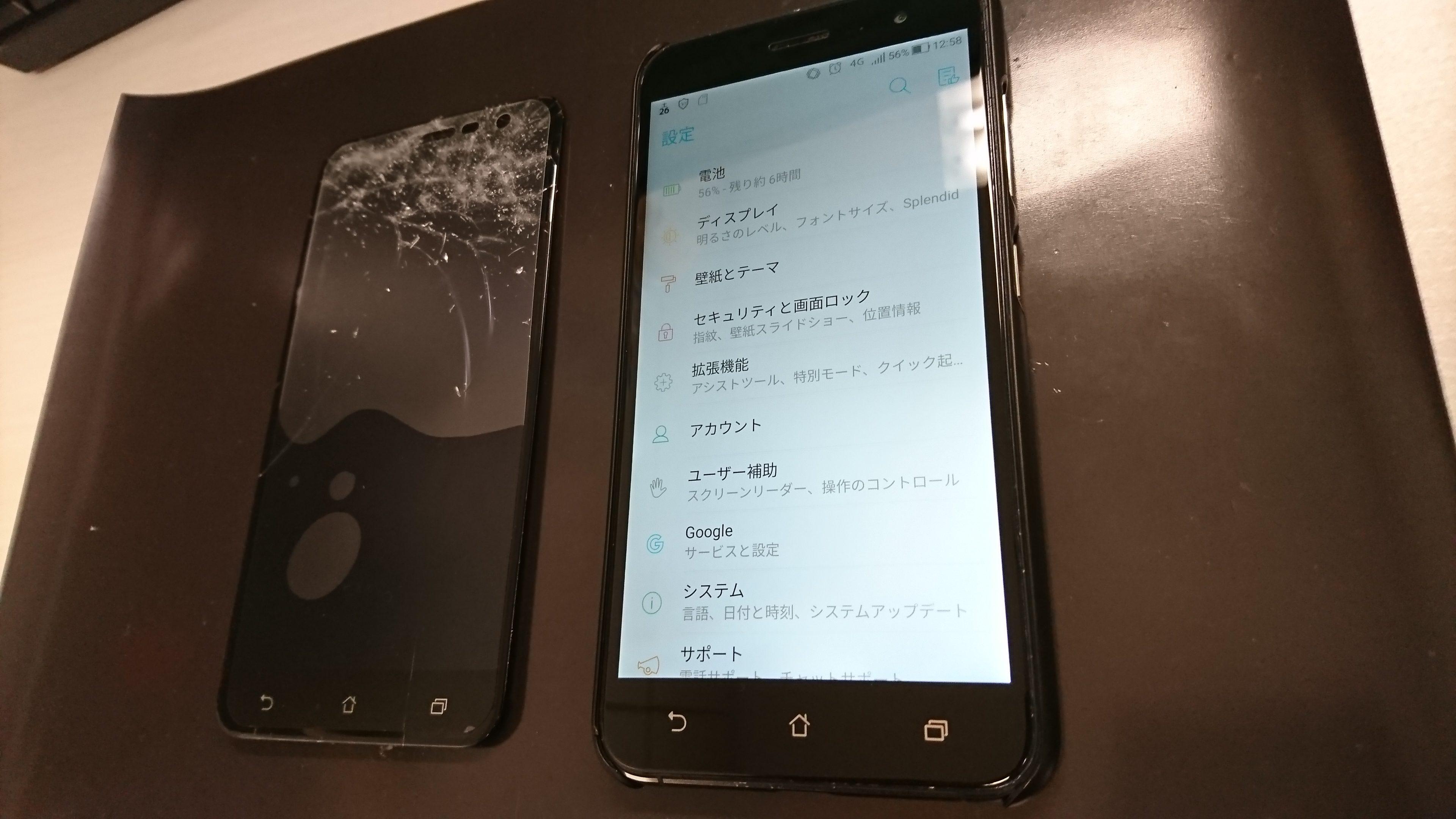 Zenfone3の画面バキバキでタッチ効かない40分で修理 Xperia Galaxy
