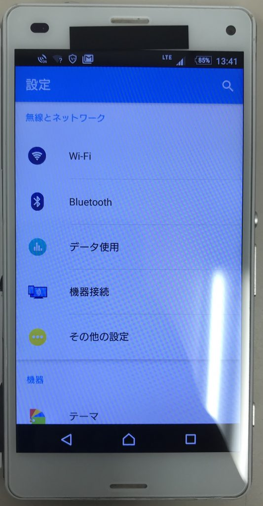 XperiaZ3Compact(SO-02G)画面交換修理もお任せください!