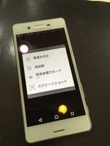 Xperia X performanceのガラス交換!
