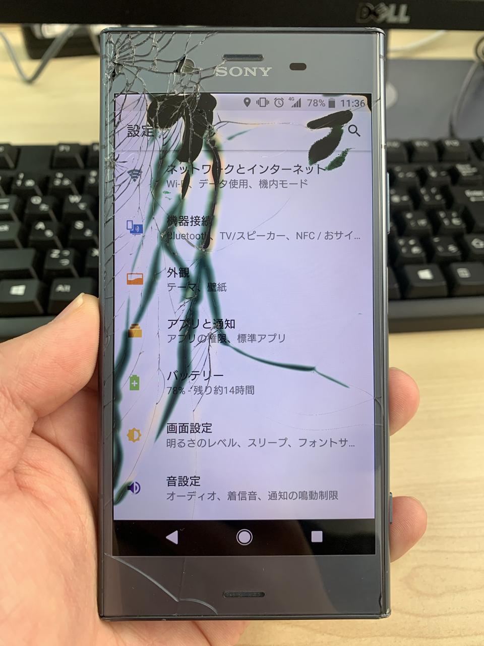 Xperiaxz1の画面交換修理 落として液漏れ Xperia Galaxy Zenfone Huawei Nexus修理のアンドロイドホスピタル