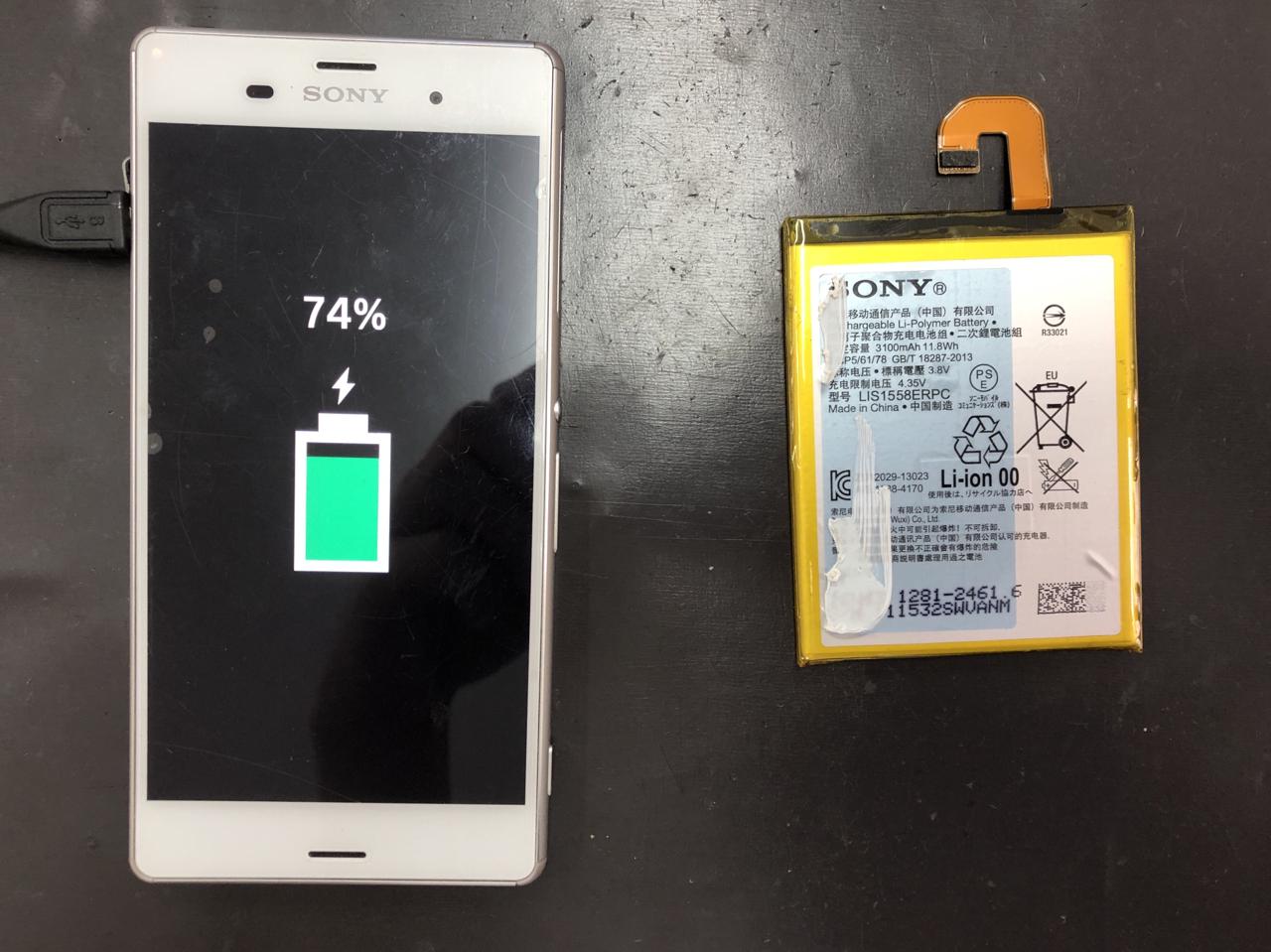 XperiaZ3 バッテリー交換