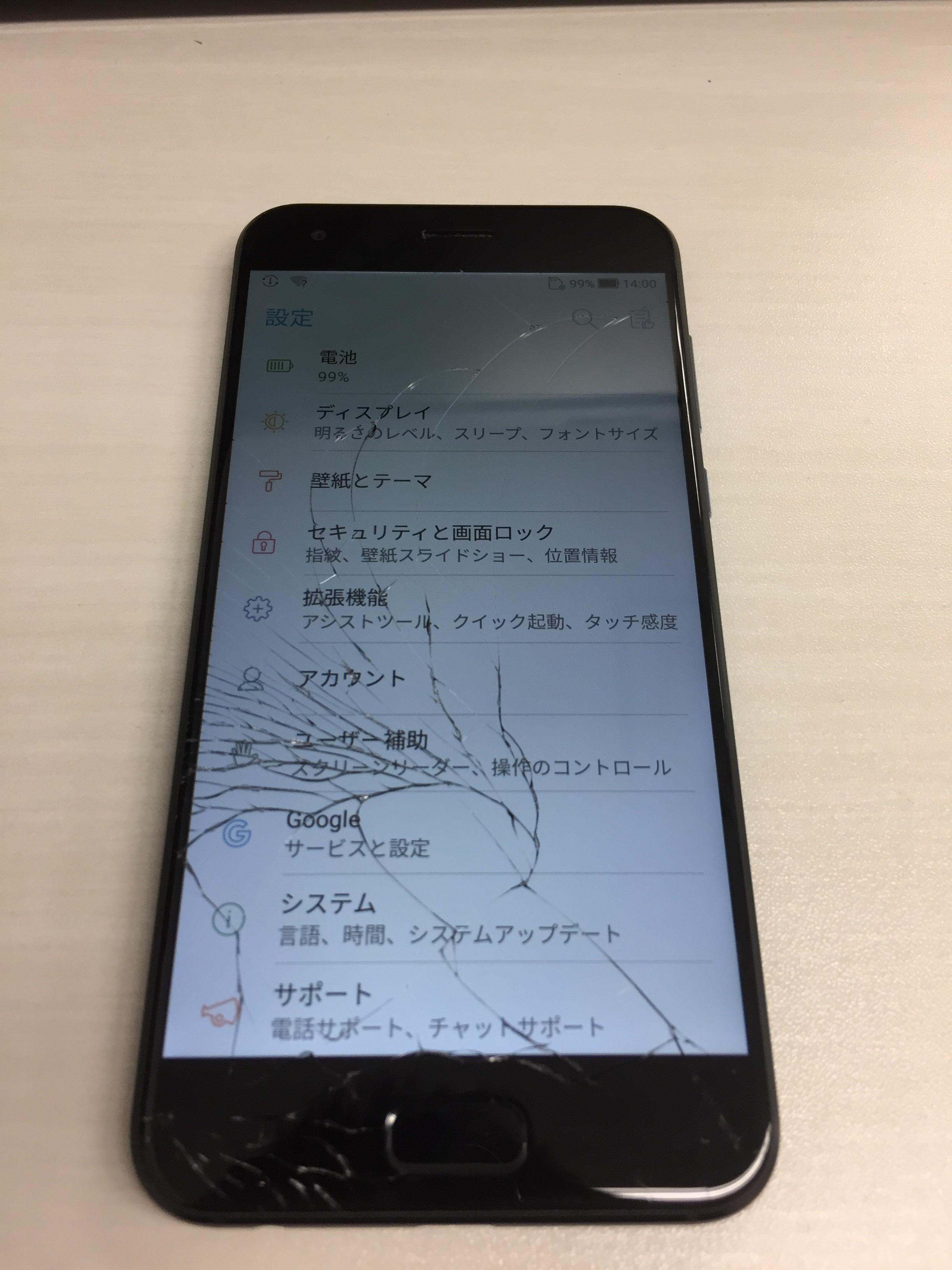 バキバキになってしまったzenfone4の画面交換修理 Xperia Galaxy
