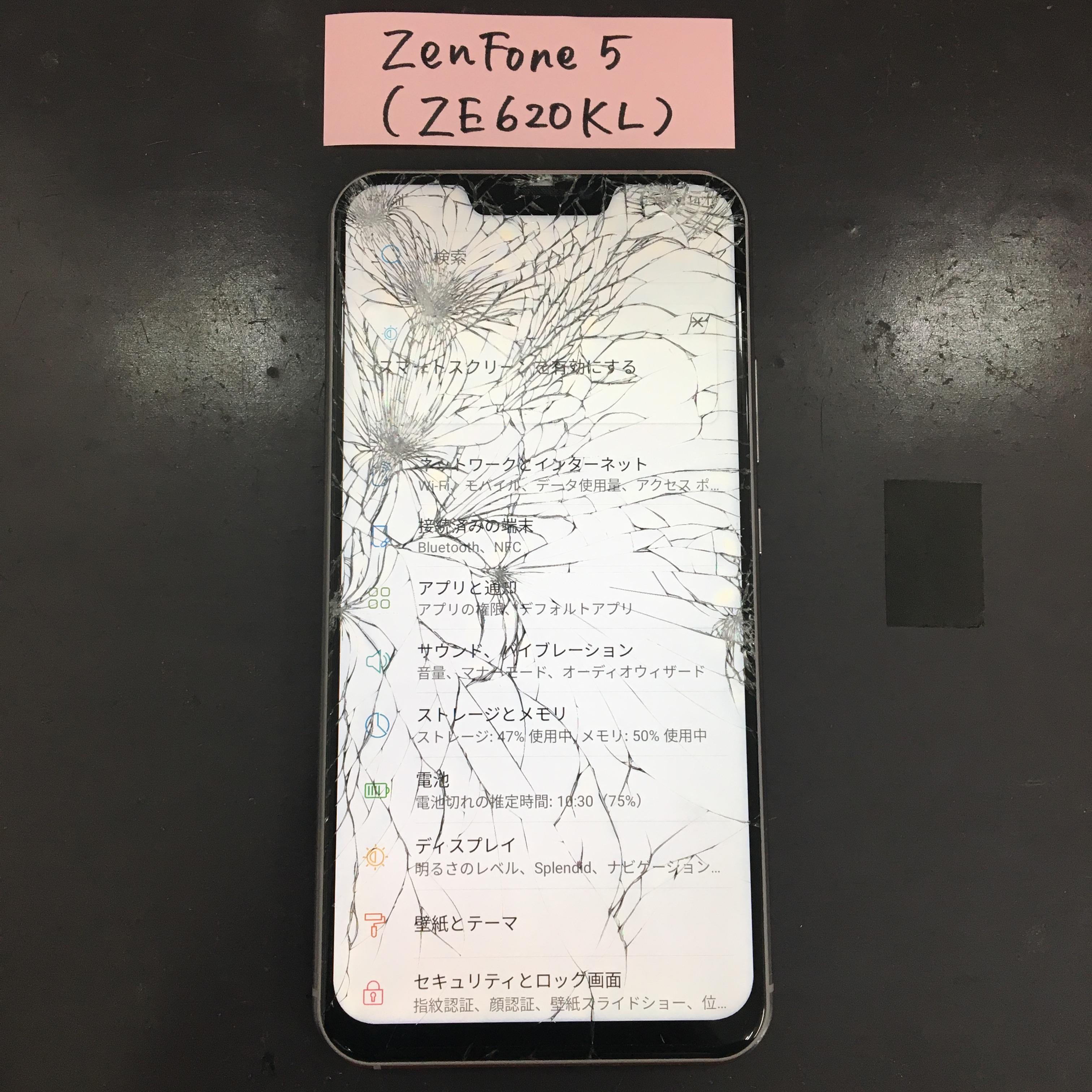 画面のガラスがバキバキに割れてしまったasusのzenfone 5 Ze620kl も