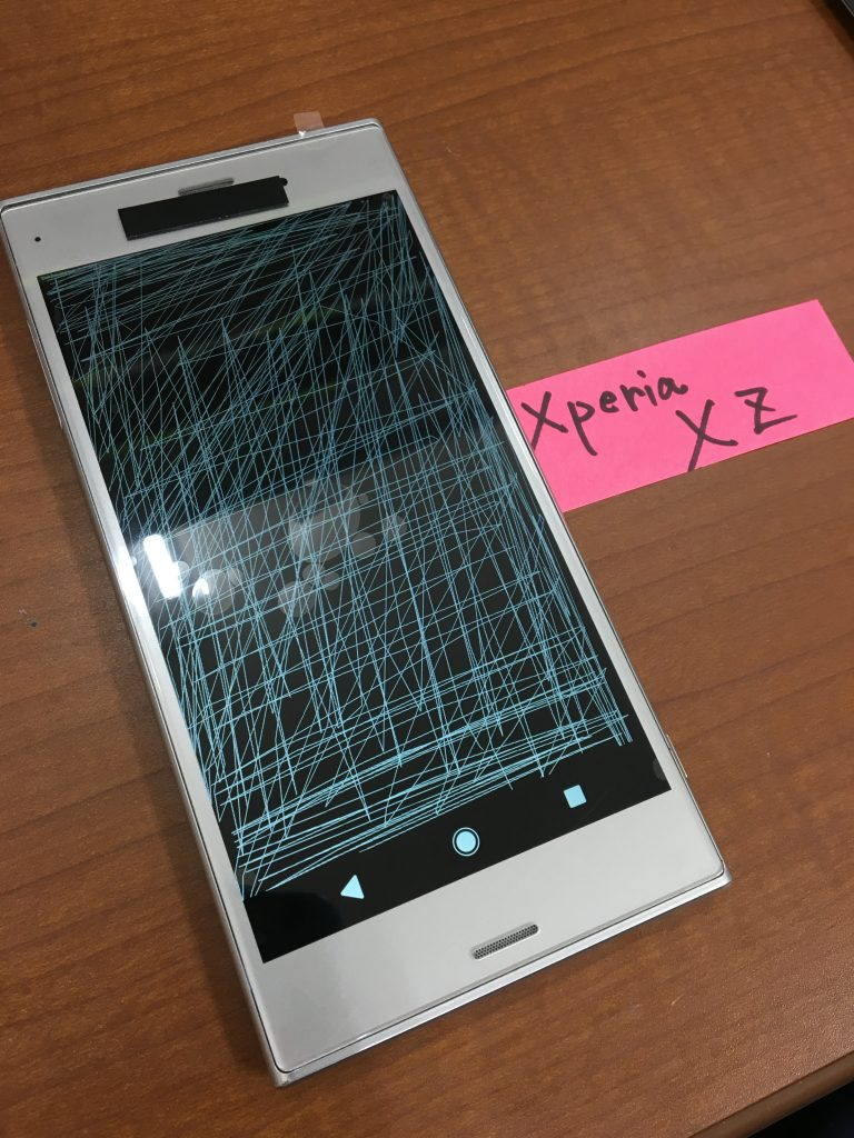 XperiaXZ(SO-01J) 画面交換修理 iPhone・スマホ修理のスマホスピタル熊本店