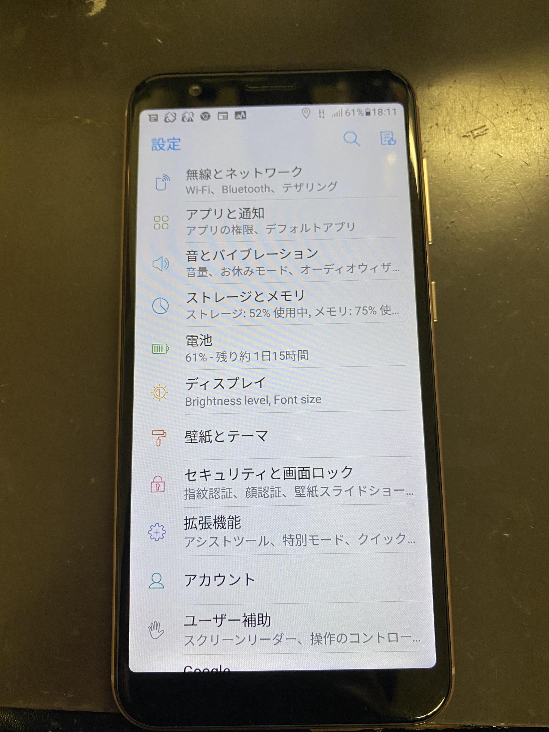 水没したandroid端末の復旧率はどれくらい Xperia Galaxy Zenfone Huawei Nexus修理のアンドロイドホスピタル