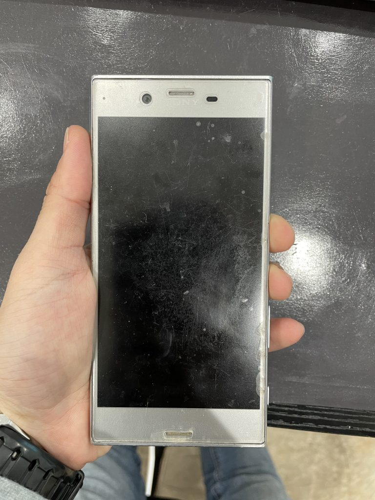 XperiaXZ 長持ちしない